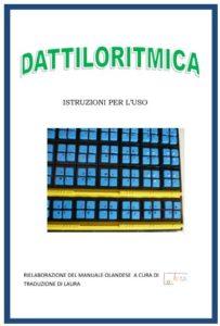 Dattiloritmica